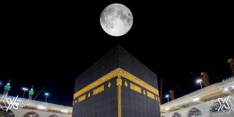 Moon perpendicular to the Holy Kaaba