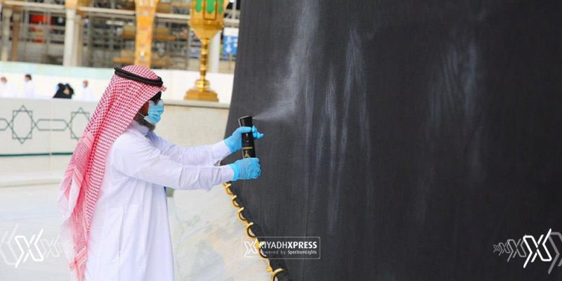 Fumigation of Grand Holy Mosque