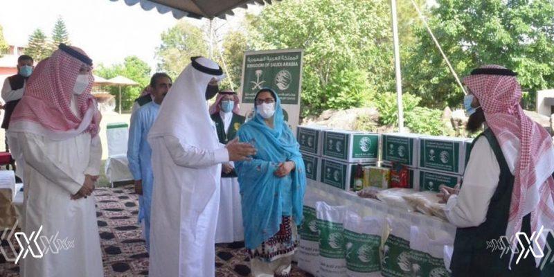 King Salman Relief Center