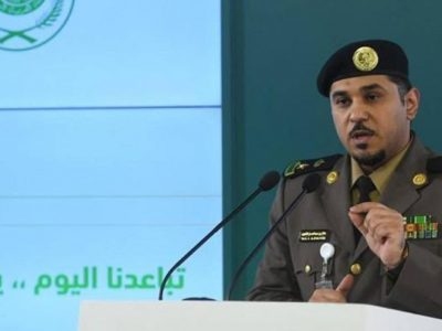Ministry of Interior press conference