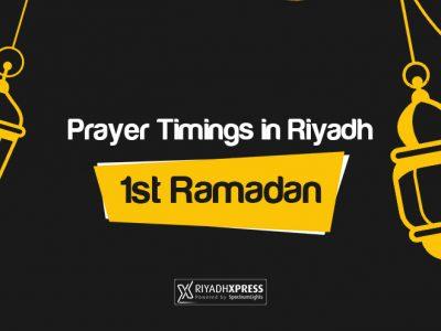 Prayer Timings 1st Ramadan