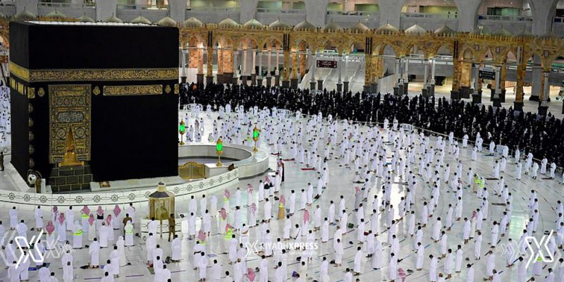 Presidency of the Two Holy Mosques