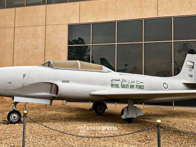 Eid ul Fitr Event at Royal Saudi Air Force Museum in Riyadh