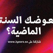 2Years KSA