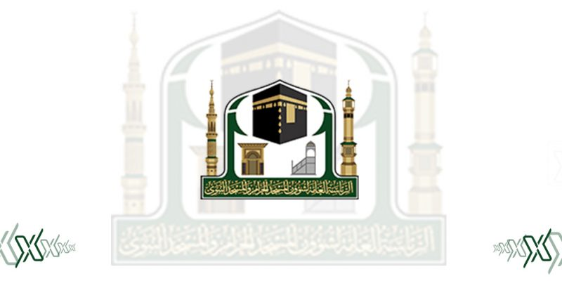 4 Assembly points in Makkah to receive Umrah Pilgrims and worshippers