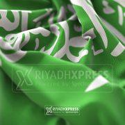Saudi Arabia Quick and Decisive Response