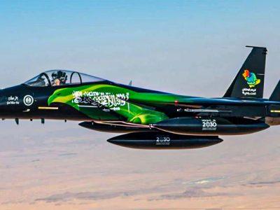 Airshow Saudi National Day