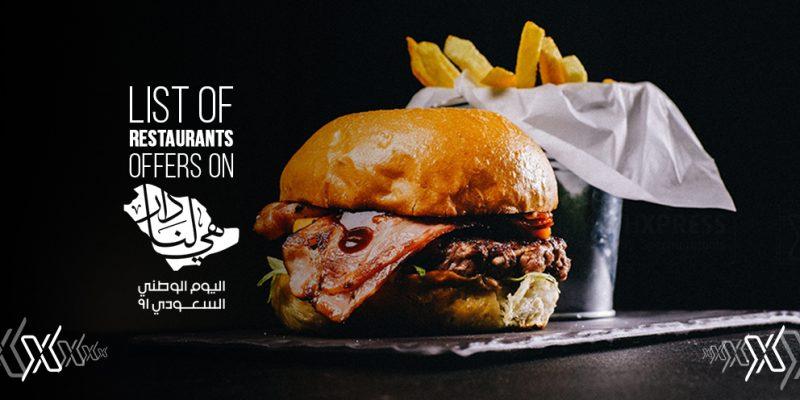 Offers Saudi National Day