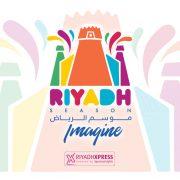 Riyadh Season 2021