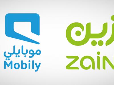 Saudi National Day Unlimited Internet