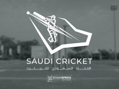 Saudi National Cricket Team