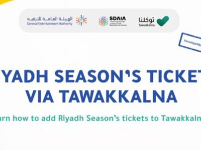 Riyadh Season tickets